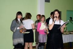 apel22XII201126