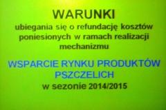 2014pszczola