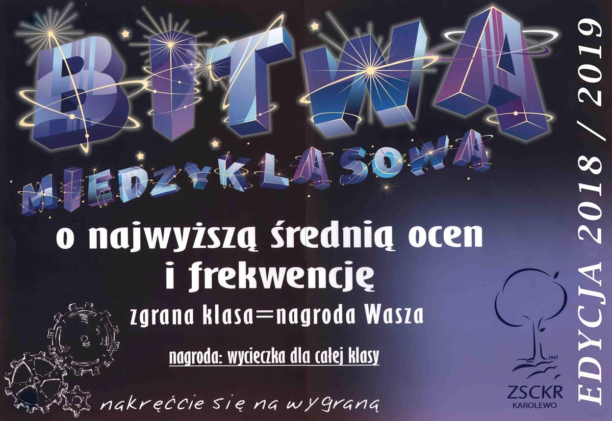 Bitwa MIĘDZYKLASOWA 2018 plakat