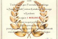 Dyplom-Myszczyński