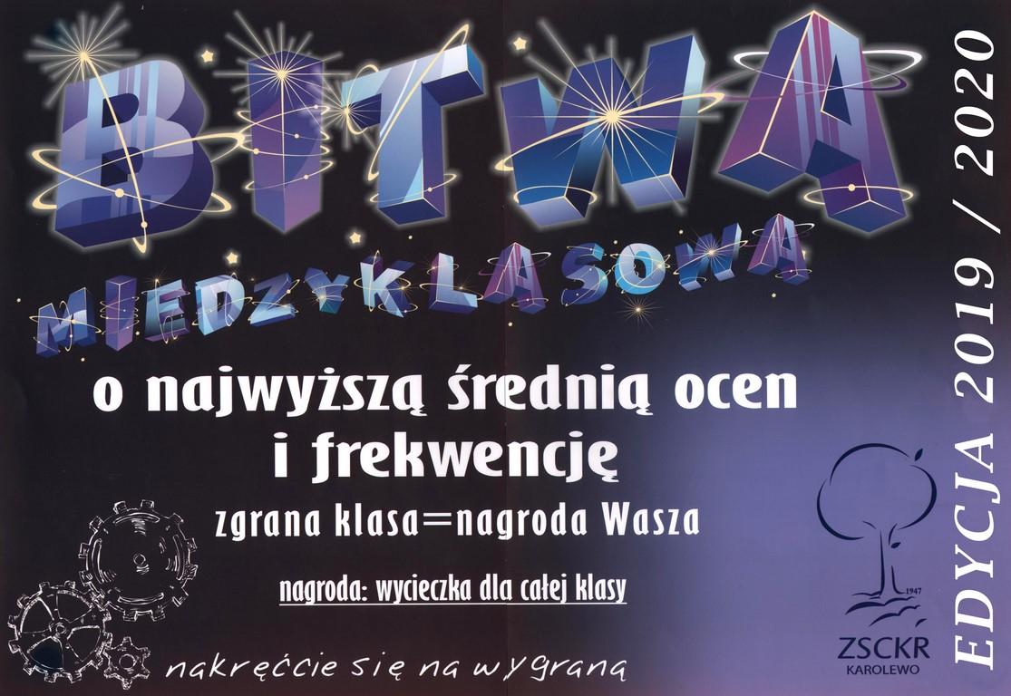 Bitwa-MIĘDZYKLASOWA-2019-2020-plakat-www.jpg