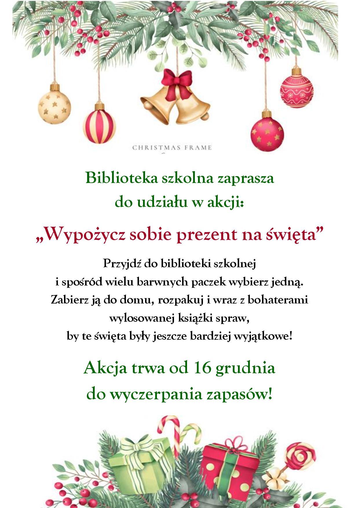 Wypożycz-sobie-prezent-na-święta.jpg