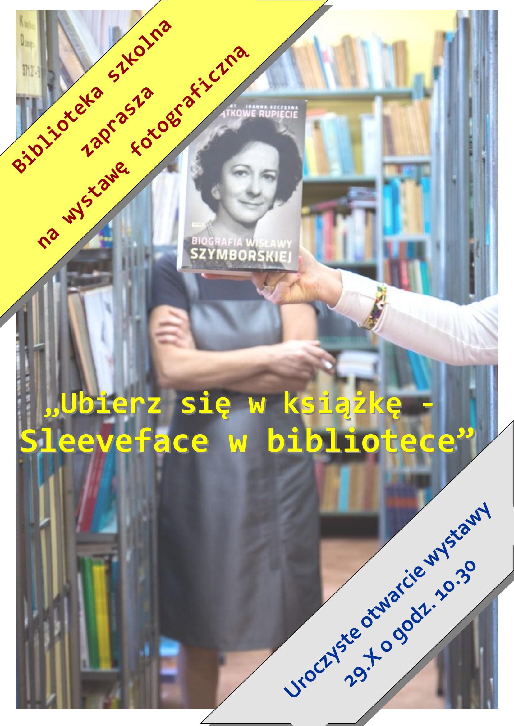 wystawa-sleeveface-zaproszenie-1.jpg