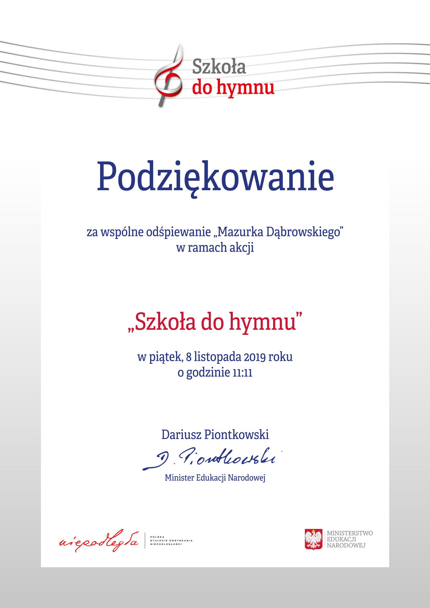 Dyplom-Szkoła-do-hymnu.jpg